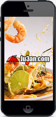 Ju3an.com - Restaurant ordering system at UAE